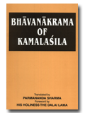 Bhavanakrama of Kamalasila, with a foreword by H.H. The Dalai Lama