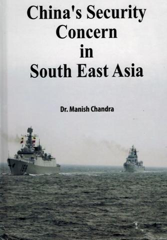 China's security concern in South East Asia