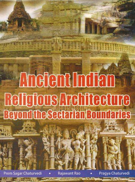 Ancient Indian religious architecture beyond the sectarian boundaries, ed. by Prem Sagar Chaturvedi et al