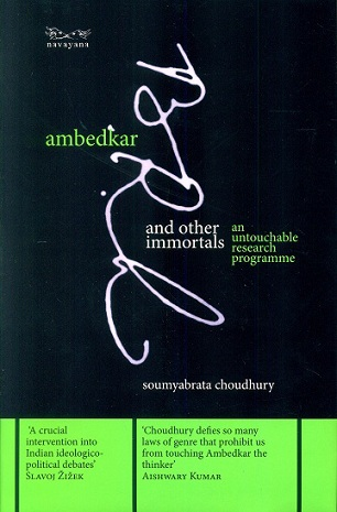 Ambedkar and other immortals: an untouchable research programme
